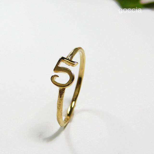 5のリング