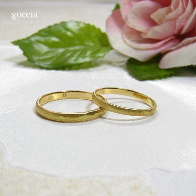 細身の結婚指輪・ゴールド