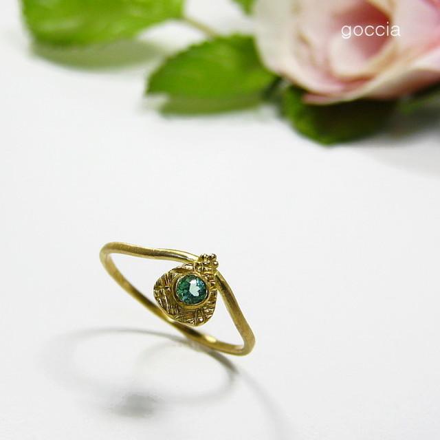 指輪・トルマリン