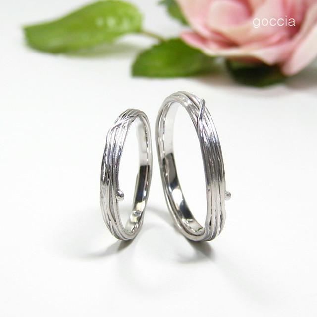 蔓植物・結婚指輪