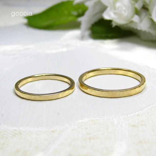 2ミリ、1.7ミリ、結婚指輪
