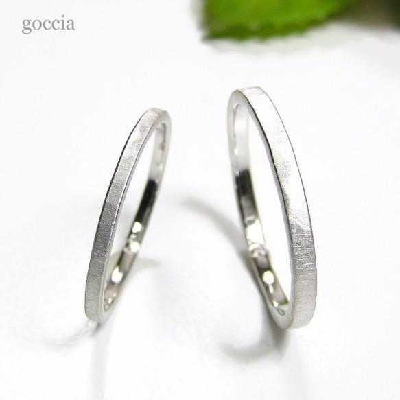 華奢・結婚指輪・プラチナ