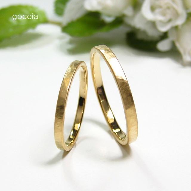 結婚指輪・ゴールド・艶消し