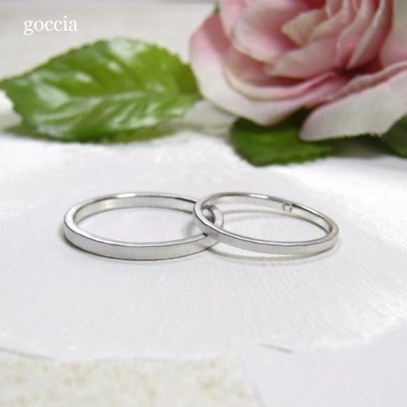 結婚指輪・華奢・マリッジリング