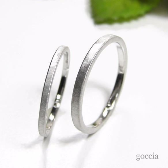 華奢・極細・結婚指輪