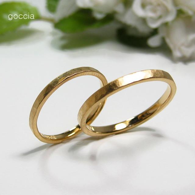 艶消しの結婚指輪・マリッジリング