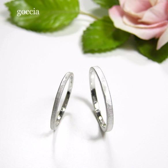 結婚指輪・華奢・プラチナ