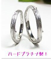 結婚指輪・つる植物