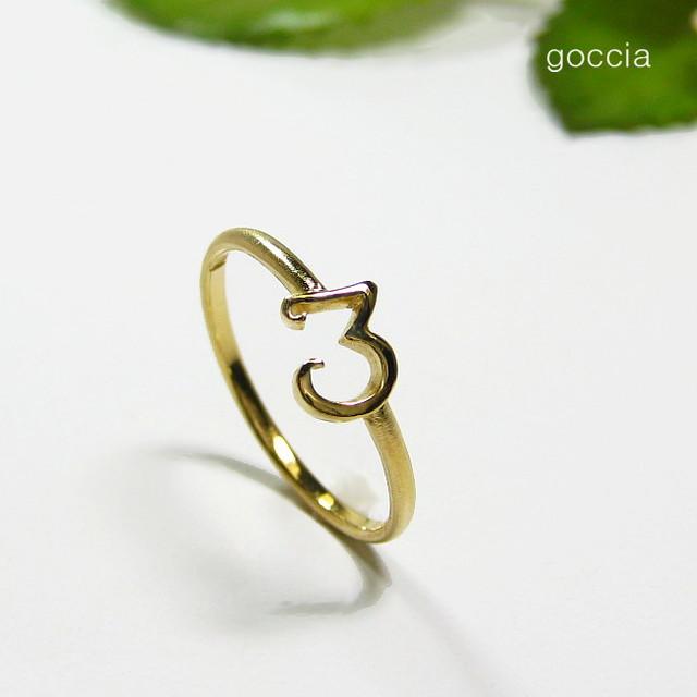 数字の3・指輪