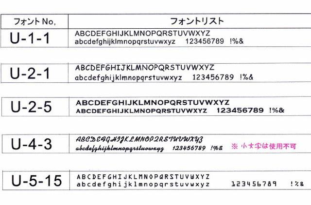 刻印の文字体