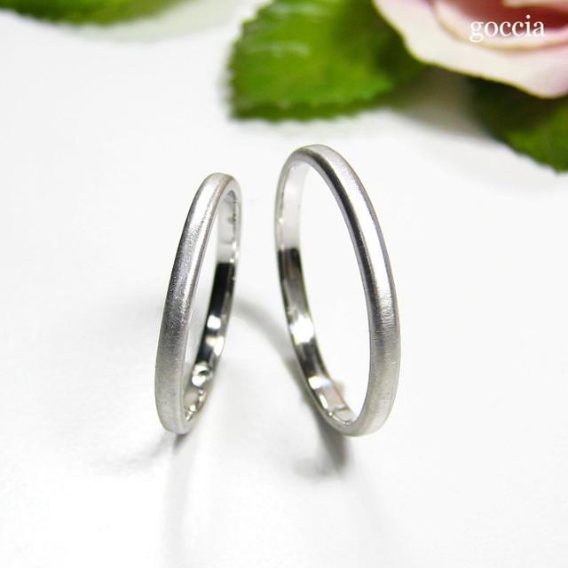ハードプラチナの結婚指輪・細め