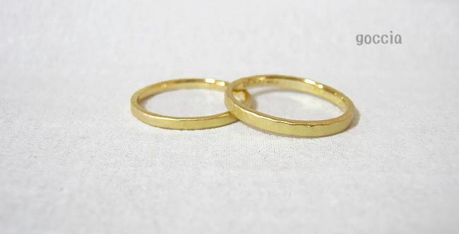 結婚準備・結婚指輪