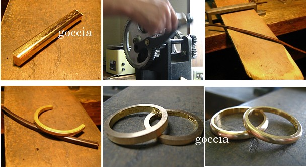 指輪・手作り