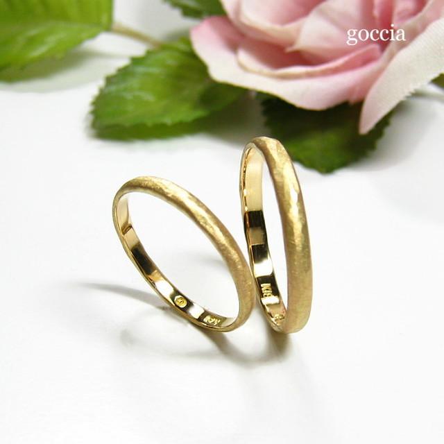 イタリアンゴールドの結婚指輪