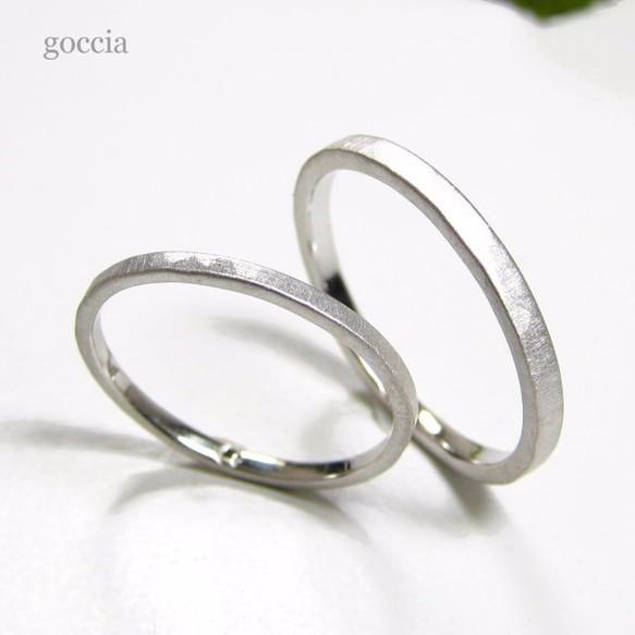 華奢なマリッジリング・結婚指輪