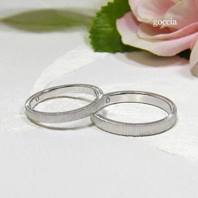 ハードプラチナの結婚指輪