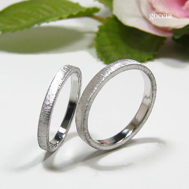 シルクサテン仕上げの結婚指輪