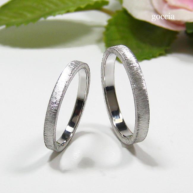 艶々な仕上がりの結婚指輪