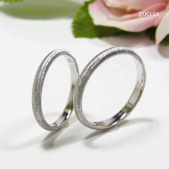 甲丸の結婚指輪、マリッジリング