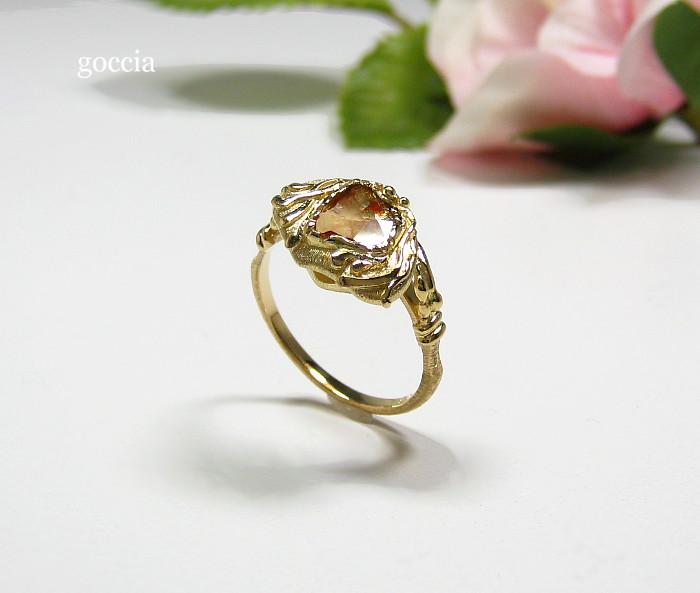 slicediamondring
